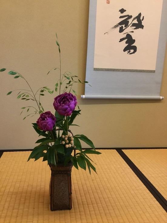 金沢の婚礼に欠かせない祝い菓子五色生菓子(ごしきなまがし)