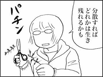 kfc01206-6