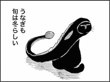 kfc01210-5