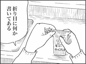 kfc01219-2