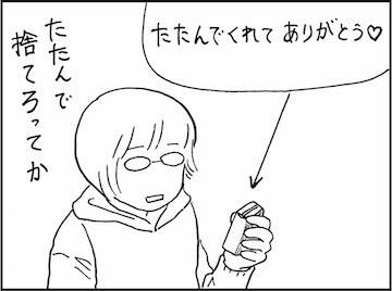 kfc01219-3
