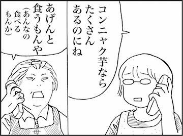 kfc01232-4