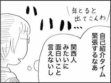 kfc01269-6
