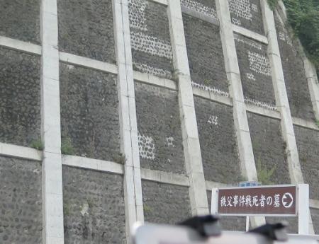 軽井沢から韮崎へ 秩父事件犠牲者のお墓