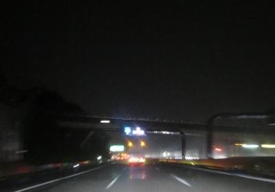 雨の高速(夜)