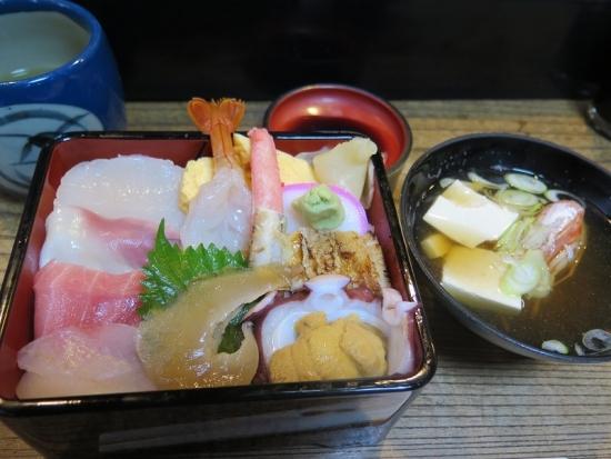 宮城 寿司ボウル