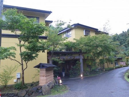 宮城 温泉旅館