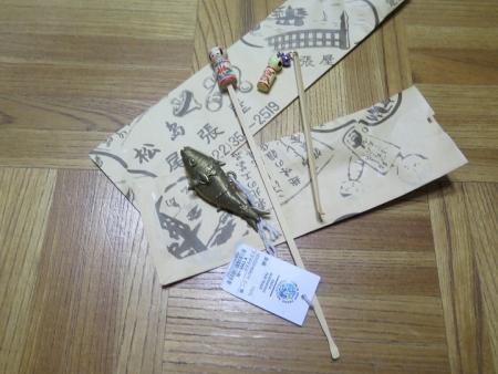 松島で買った耳かきと魚