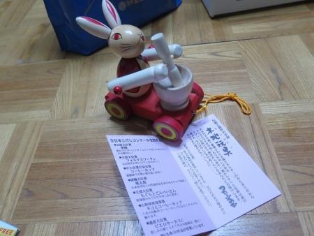 松島で買った餅つきうさぎさん