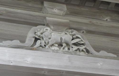 瑞巌寺 五大堂 未(ひつじ)羊
