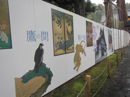 瑞巌寺 鷹の間 板戸絵