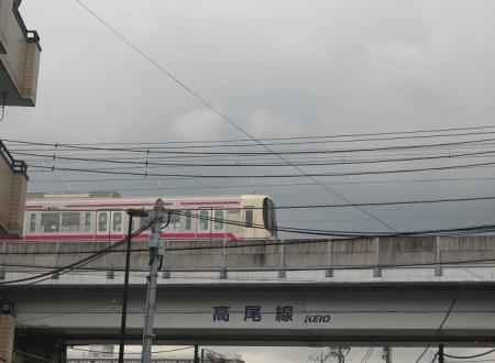 京王高尾線