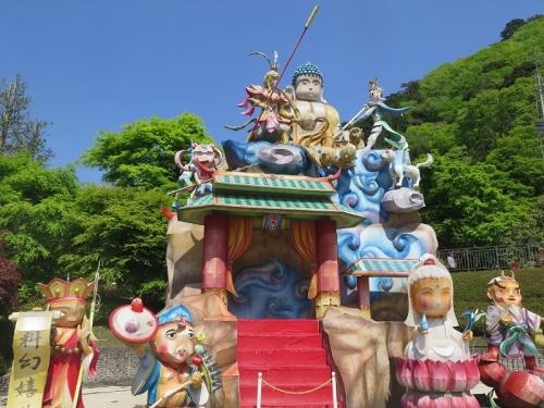 東武ワールドスクウェア《台湾》ランタンフェスティバル