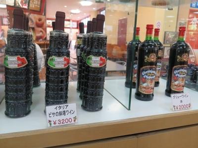 ピサの斜塔ワイン