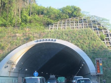 高尾山トンネル