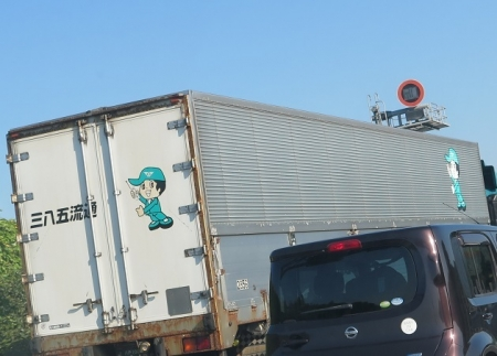 おにいちゃんトラック