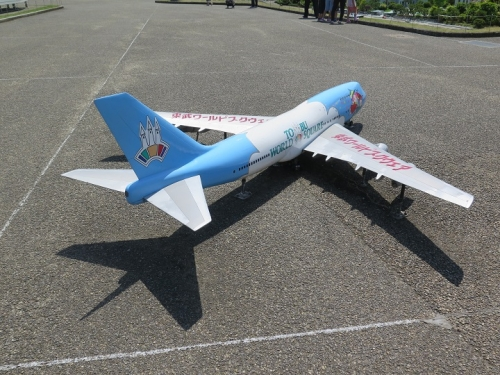 東武ワールドスクウェア 新東京国際空港