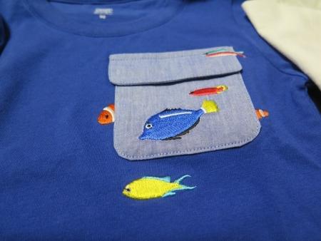 熱帯魚の服