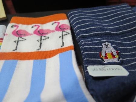フラミンゴと白熊の靴下