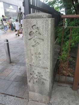 青山 参道橋