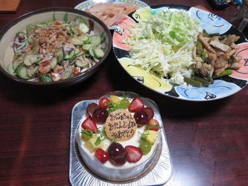 ばあちゃん誕生日