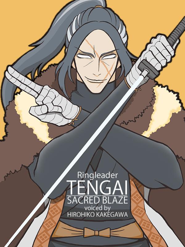 sacredblaze_tengai01.jpg