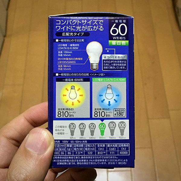 Z-LIGHT_デスクライト_Z-108LED_2404_s