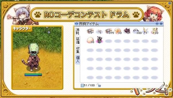 screenOlrun540.jpg