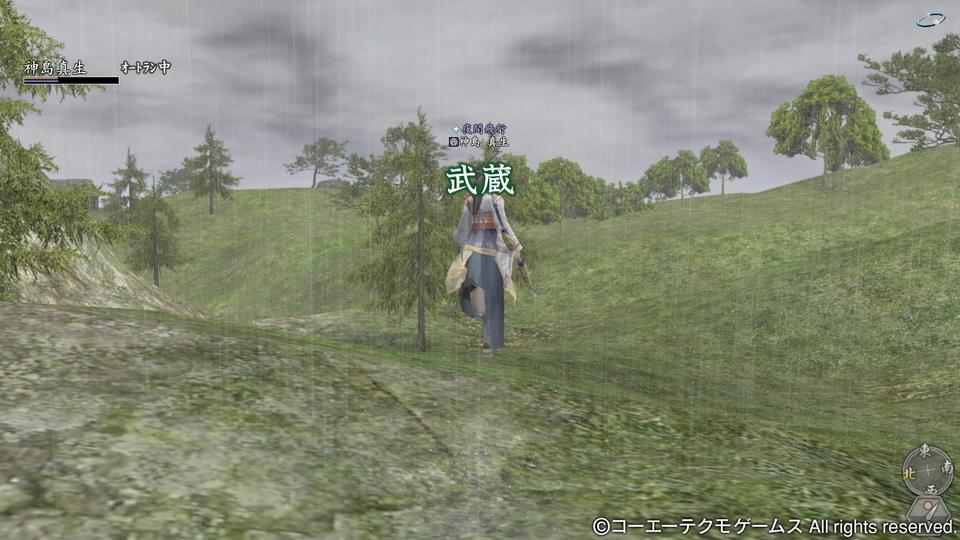 雨の中走って
