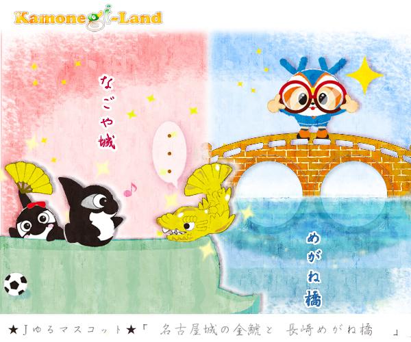 ユーザータグ長崎が設定された記事 1ページ目 猫顔イラストmemo