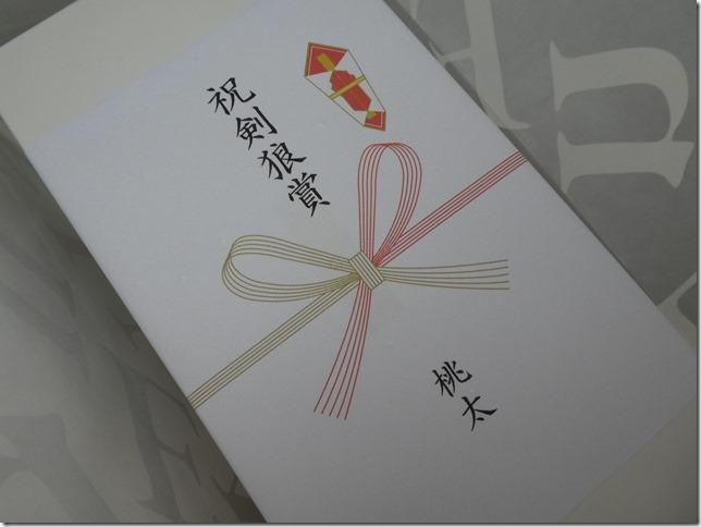 20180225三重単独展05-38