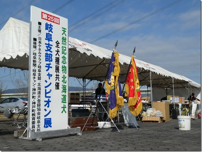 20180318NKC岐阜01-01