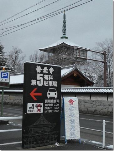 20180310-11長野白馬01-04
