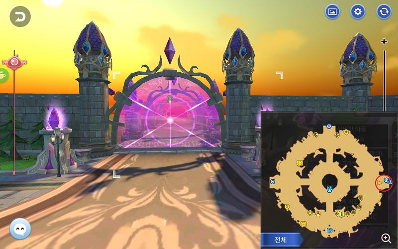01 魔法のゲート(ゲフェン)