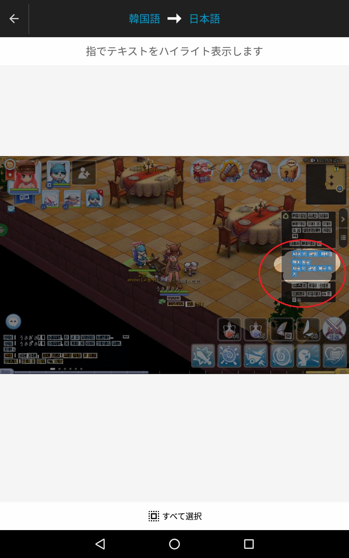 Screenshot_20180421-133640.png