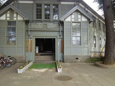 縣の森 図書館