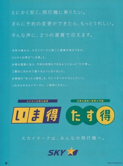 82_5_006s.jpg