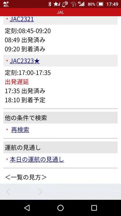 Screenshot_20180518-174911.png