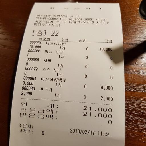 20180217_115545.jpg