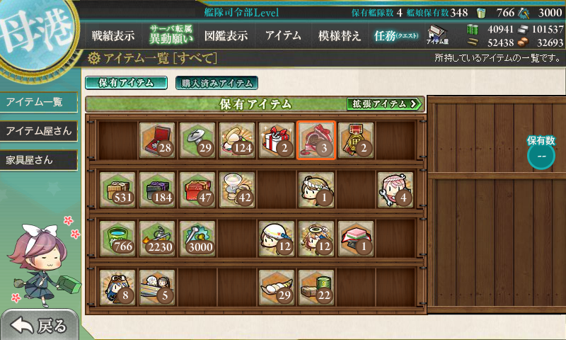 kancolle_20180613-003441018.png