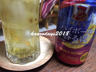 20180403_ハイボール香る夜1