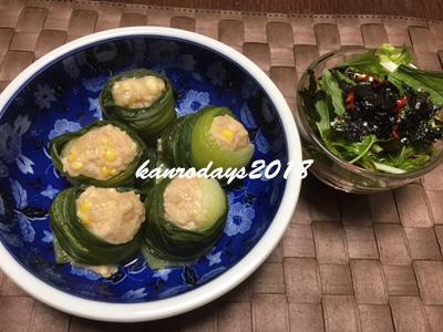 20180411_青梗菜シューマイとチョレギ風サラダ