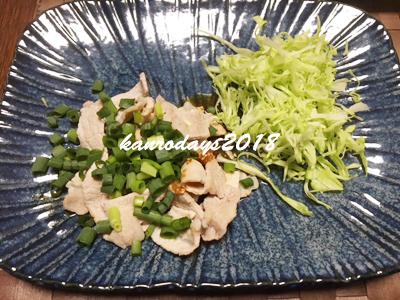 20180417_豚しゃぶしゃぶサラダ
