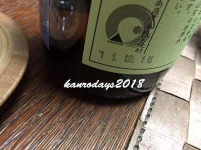 20180509_すんくじら2