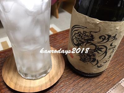 20180509_虎&龍