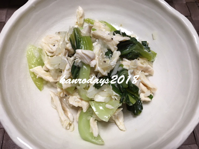 20180529_ささみと青梗菜のつまみサラダ