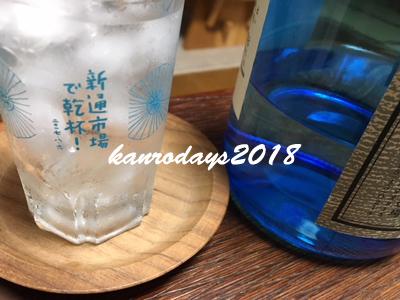 20180703_甕仙人BB