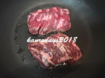 20180707_肉1