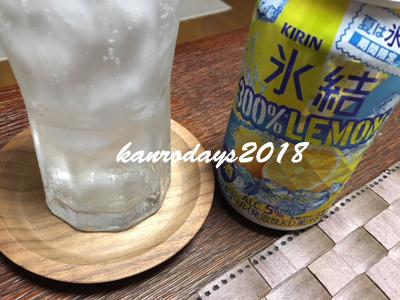 20180708_氷結レモン300