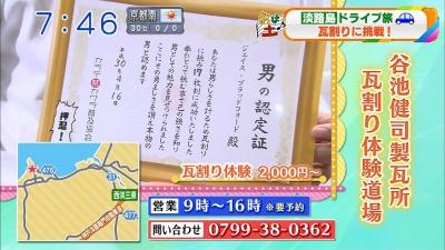 20180421-202511-151.jpg
